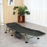 網易嚴選輕便午睡折疊床辦公室午休單人躺椅便攜戶外簡易行軍床MBS『潮流世家』