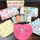 盒裝5件入/兒童內褲三角褲 韓國寶寶純棉內褲-321寶貝屋