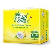 春風山茶花精華抽取式衛生紙100抽24包【愛買】