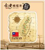 【名信片+旅行箱貼紙】台灣地圖  # 壁貼 防水貼紙 汽機車貼紙 6.7cm x 7.1cm