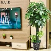 仿真發財樹盆栽綠植室內裝飾假花客廳假樹擺設落地花塑料植物盆景 WD 小時光生活館