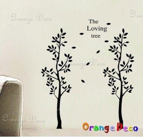 壁貼【橘果設計】The Loving Tree DIY組合壁貼/牆貼/壁紙/客廳臥室浴室幼稚園室內設計裝潢