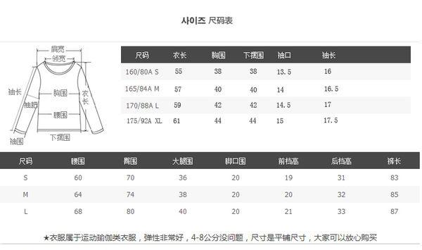 韓國新款健身服套裝女夏季顯瘦背心瑜伽服健身房運動跑步服件套 - lxy006