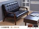 【班尼斯國際名床】~日本熱賣‧Kojiro小次郎【雙人】皮革沙發/復刻沙發/另有單人+三人座