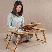床上桌 電腦桌筆記本電腦桌 大學生床上懶人桌 學習小書桌簡約折疊炕桌【快速出貨八折鉅惠】