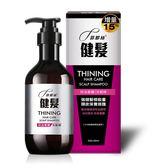 (新包裝升級版)中化製藥 菲那絲健髮洗髮精-控油養護配方350ml+50ml