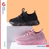 運動鞋 女童運動鞋飛織透氣網面兒童休閒鞋新款夏季時尚軟底男童網鞋 新年禮物