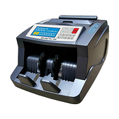 【高士資訊】BOJING BJ-180 充電式 點驗鈔機 台幣 / 人民幣 原廠公司貨 點鈔機 BJ180
