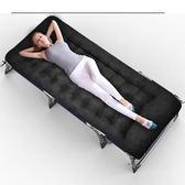 樂之元折疊床辦公室簡易行軍午休單人陪護成人家用躺椅沙灘午睡床 DH