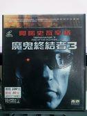 影音專賣店-V10-030-正版VCD*電影【魔鬼終結者3】-阿諾史瓦辛格