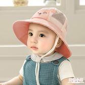 寶寶帽子夏季薄款男潮帽兒童遮陽帽防曬漁夫帽女春夏嬰兒太陽帽萌