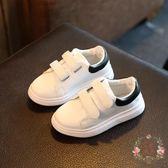 童鞋 - 運動休閒魔術貼小皮鞋