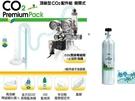 {台中水族}  ISTA -P712 伊士達 頂級型 CO2配件組(側開式 雙錶電磁閥)+CO2高壓鋁瓶(側開式)(2.0L)  特價