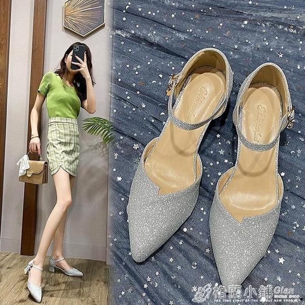 新款包頭涼鞋女粗跟韓版尖頭中跟單鞋小碼女鞋313233碼小個子 格蘭小鋪