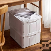 收納箱衣服整理箱塑料有蓋衣物可折疊裝儲物盒【左岸男裝】