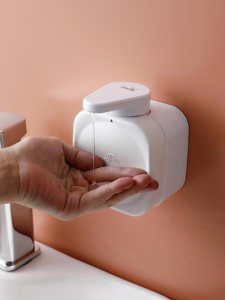 按壓瓶乳液分裝洗手液