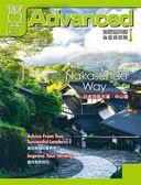 彭蒙惠英語雜誌 6月號/2019
