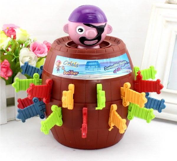 【Miss.Sugar】Running Man同款大號海盜桶 危機一發 桌遊 生日禮物 派對驚喜 親子同樂