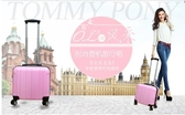 16寸小行李箱17寸登機箱