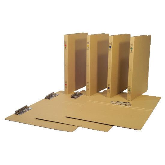 【自強牌】 SG902 環保中間強力夾/檔案夾/資料夾 A4 (牛皮色)