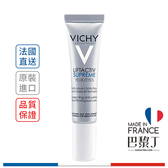 【法國最新包裝】Vichy 薇姿 R激光360度全能眼霜 15ml【巴黎丁】