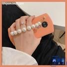 珍珠手鏈適用美圖手機殼超仙氣女款奢華大氣仿液態硅膠保護套【英賽德3C數碼館】