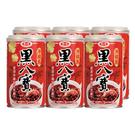 愛之味沖繩島黑八寶340g*6罐/組【合迷雅好物超級商城】-01