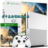 【XB1主機】☆ Xbox One S 白色 500G 刺客教條 起源 同捆組 ☆【台灣公司貨】台中星光電玩