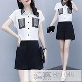 雪紡襯衫休閒 套裝 女小個子顯高套裝洋氣短褲兩件套 新品