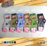 【YT店】(6~9歲)閃電麥坤與紅綠燈條紋圖案襪子/短襪/止滑襪/童襪【台灣製MIT】A243