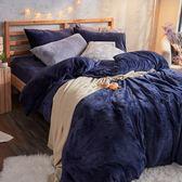 法蘭絨 / 單人【尼泊爾藍】含一件枕套  鋪棉床包薄被毯組  戀家小舖AAR115