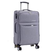 行李箱拉桿箱旅行箱包20帆布24密碼箱皮箱子牛津布28寸萬向輪男女 NMS 樂活生活館
