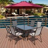 戶外桌椅 戶外陽台庭院桌椅帶傘室外花園休閑椅家具組合露花園花園防水防曬CY 自由角落