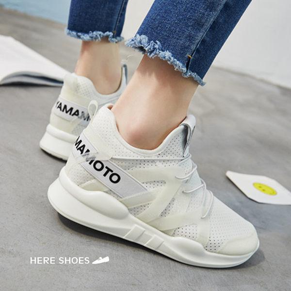 [Here Shoes]休閒鞋- 韓版學生校園拼接PU透氣網布3.5CM跟高綁帶休閒運動鞋慢跑鞋─KW609