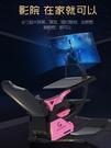 【免費贈送變壓器】電腦躺椅桌椅一體玩客簡艙電腦座艙肥宅快樂椅 莎拉嘿幼