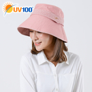 UV100 防曬 抗UV-寬帽簷淑女漁夫帽