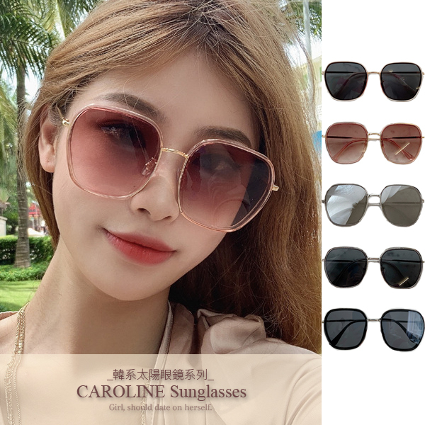 《Caroline》年度最新網紅款潮流行時尚百搭抗UV太陽眼鏡 71305