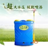 噴霧器  電動噴霧器農用背負式高壓鋰電噴霧器充電式農用噴壺噴霧YJT 暖心生活館