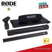 【金聲樂器】RODE NTG3B 槍型麥克風 黑色 NTG3 B