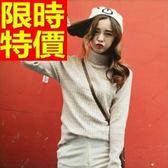 女款長袖針織衫高領-可愛純色寬鬆休閒女毛衣5色64j26【巴黎精品】