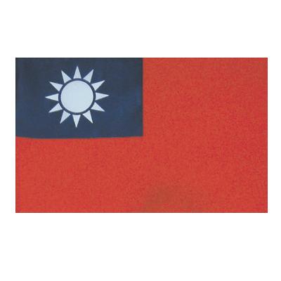 【奇奇文具】STAT 中華民國國旗(正6號)96X144cm