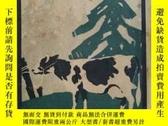 """二手書博民逛書店罕見稀缺書籍,民國早期農業專著""""農業概論""""用紙及裝貼都非常精美考"""
