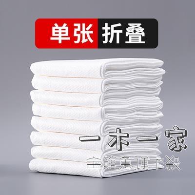 一次性毛巾 一次性浴巾干100片出差旅行酒店專用純棉加厚大號壓縮洗浴用毛巾
