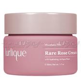 【17go】Jurlique 茱莉蔻 珍稀玫瑰保濕賦活霜(50ml)