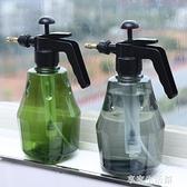 澆花噴壺小噴水壺神器氣壓式壓力小型園藝家用澆水壺灑水壺噴霧瓶-享家 YTL