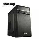 松聖Mavoly 1807 USB3.0 M-ATX 黑化電腦機殼【刷卡含稅價】