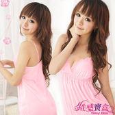 【性感寶盒】★甜蜜情話!柔情絲緞睡襯衣★粉紅┌NA09020030
