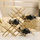 創意紅酒酒架置物架客廳酒櫃家用餐桌裝飾品輕奢現代簡約歐式擺件  一米陽光