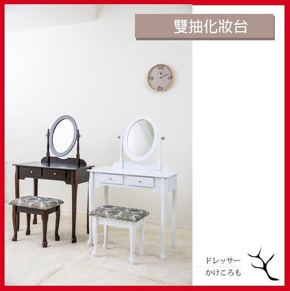 公主風設計 化妝桌 化妝台 化妝臺 化妝鏡 梳妝桌 梳妝台 梳妝臺 梳妝鏡 桌上鏡 化妝椅 化妝櫃