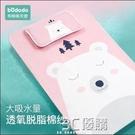 隔尿墊新生嬰兒用品防水床單大號超大可水洗寶寶純棉透氣四季通用 3C優購